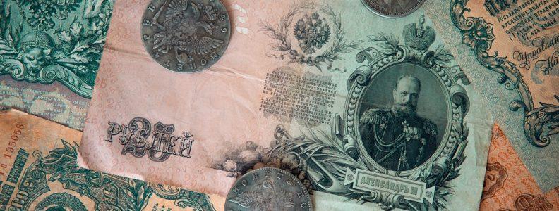 Historical Money